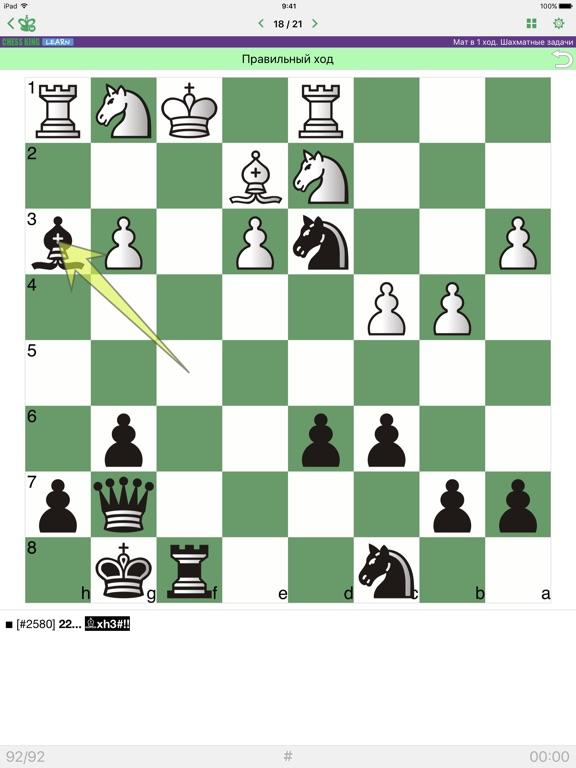 Мат в 1 ход. Шахматные задачи для iPad