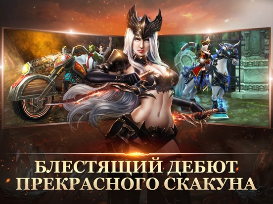 Скачать Dark 3: Hack and Slash