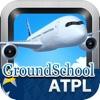 EASA ATPL Theory Exam Prep - iPhoneアプリ