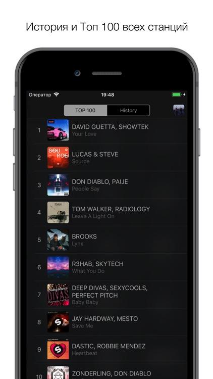 Radio Record Samara screenshot-3