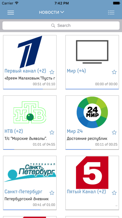 download OttPlayer.es indir ücretsiz - windows 8 , 7 veya 10 and Mac Download now
