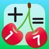 さくらんぼ計算で繰り上がり足し算マスター - iPhoneアプリ