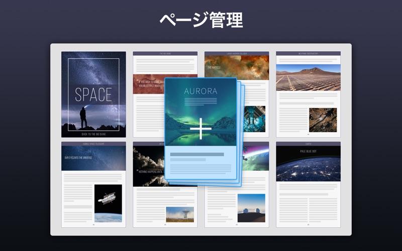 pdf expert mac 無料