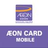 AEON CARD MOBILE