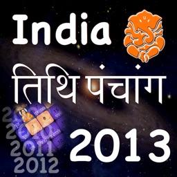 India Panchang Calendar 2013