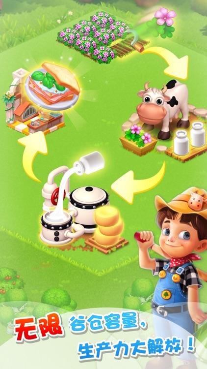天天农场(Family Farm Seaside) screenshot-3