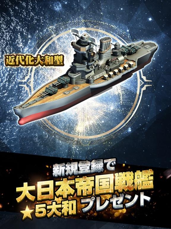 ブラックアイアン:逆襲の戦艦島のスクリーンショット2