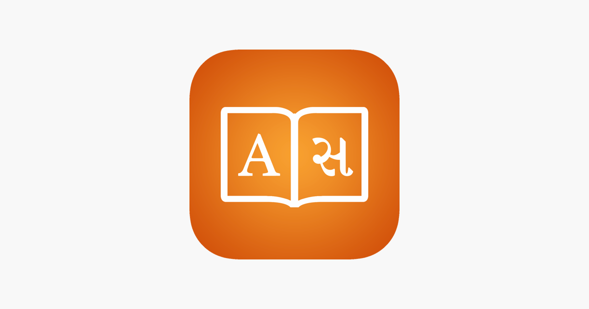 Gujarati Dictionary + on the App Store