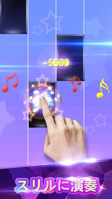 ピアノタイル - リズム音ゲー ゲーム screenshot1