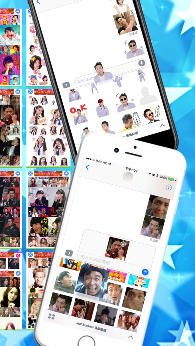 FunGif Stickers screenshot two