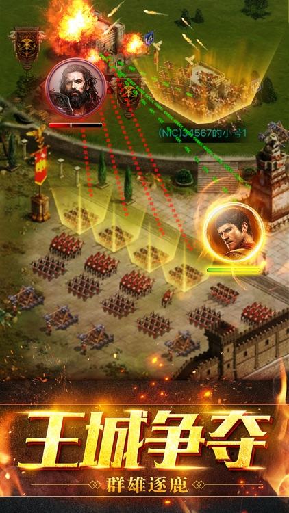 部落指挥官-全球同服 古罗马崛起血战野蛮人 screenshot-4