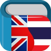 Thai English Dictionary Pro