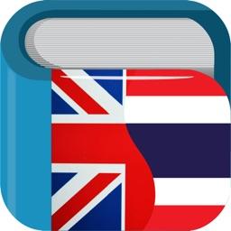 Thai English Dictionary Pro