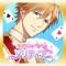 無料で遊べる「イケない恋愛シリーズ」が世界中で人気のトランプゲーム「ソリティア」になって登場しました。