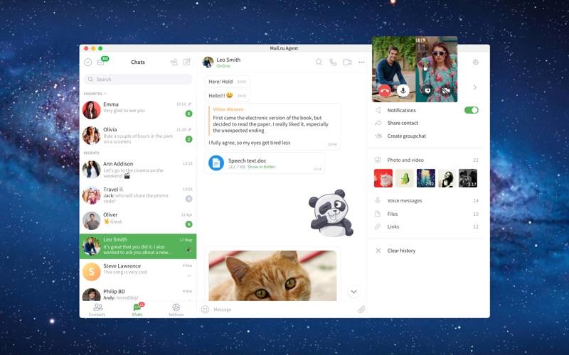 Mail.Ru Agent Screenshot