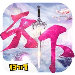 剑与天下-2017最新Q版仙侠手游