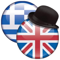 MAGENTA English<>Greek