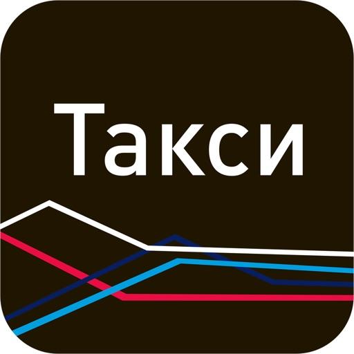 Заказ такси в Санкт-Петербурге
