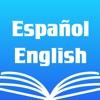 Spanish English Dictionary + +
