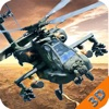 Army Helicopter Gunship Battle
