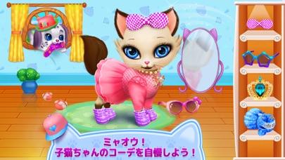 子猫大好きのスクリーンショット3