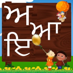 Learn Alphabet-Punjabi