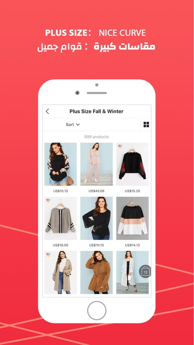 SHEIN Shopping - Women's Clothing & Fashion Screenshot 6