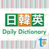 J-K-E Daily Talk Dictionary