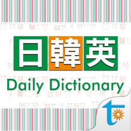 J-K-E Daily Talk Dictionary
