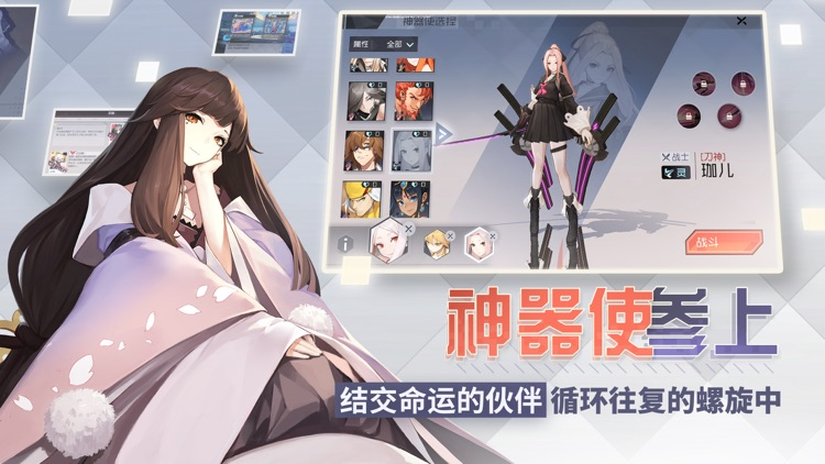永远的7日之都 screenshot-2