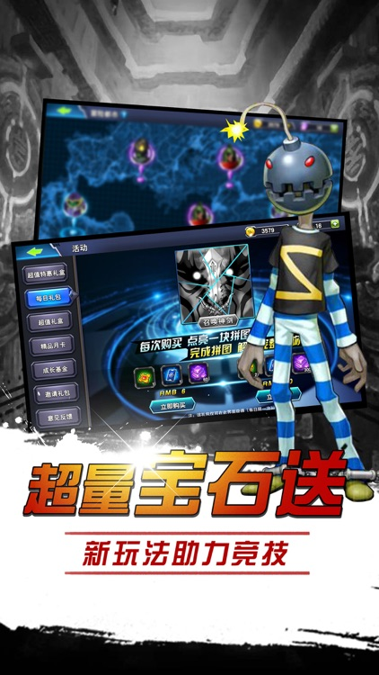 怪兽之决斗 screenshot-4