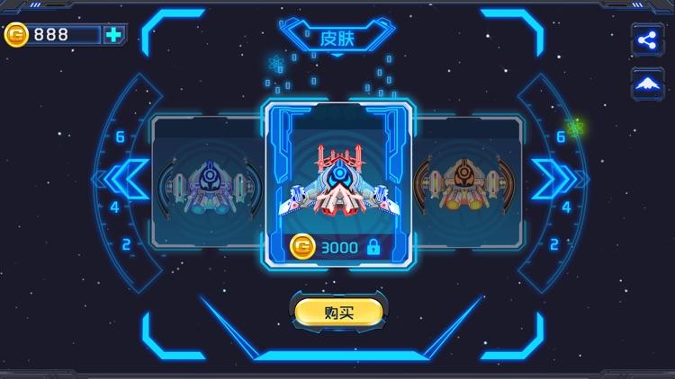 绝地大逃杀:雷霆大作战求生游戏 screenshot-3
