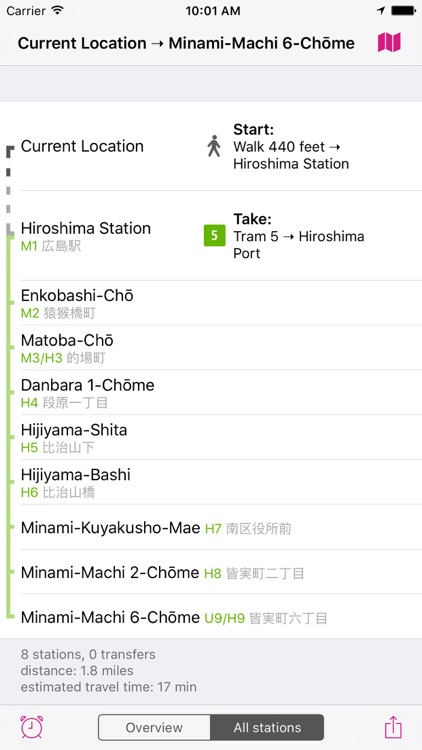 Hiroshima Rail Map screenshot-3