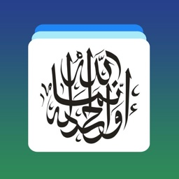 Arabic Word Flashcards Learn