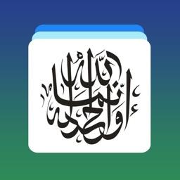 Arabic Word Flashcards Learn
