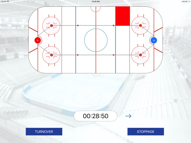 Metrix Hockey screenshot-3
