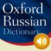 Oxford Russian Dictio...