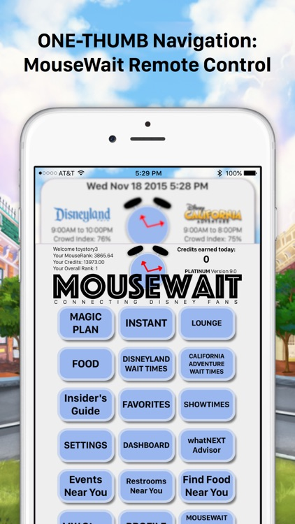 MouseWait Disneyland Lounge screenshot-3
