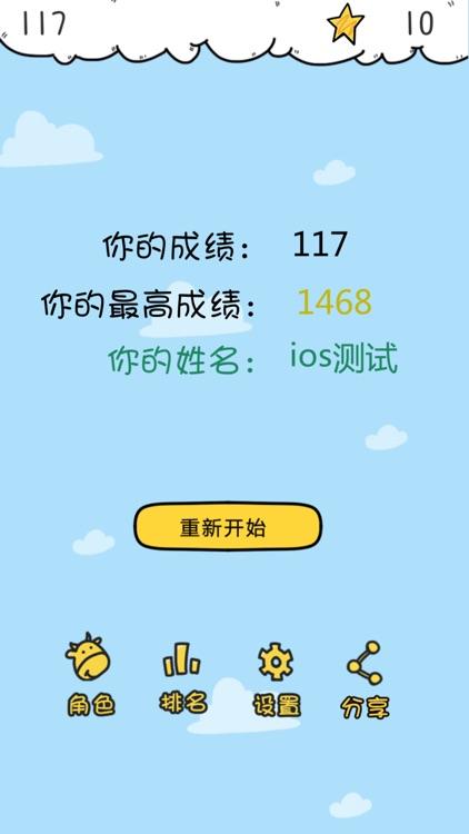 云中城堡 Cloud Castle screenshot-3