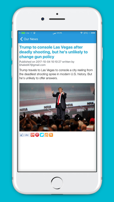 Media Now screenshot three