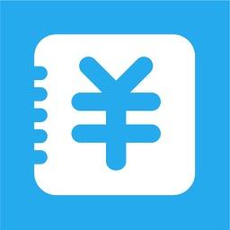 随心记账--最好用的记账软件!
