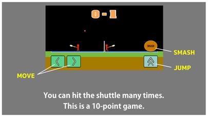バドミントンゲームのスクリーンショット4