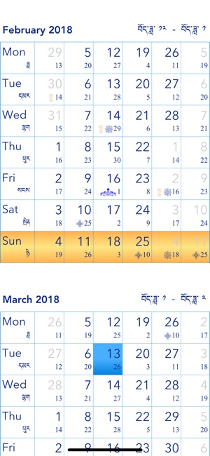 Tibetan Calendar February 2020 Tibetan Buddhist Calendar on the App Store