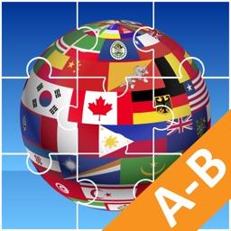Jigsaw Puzzle National Flag AB