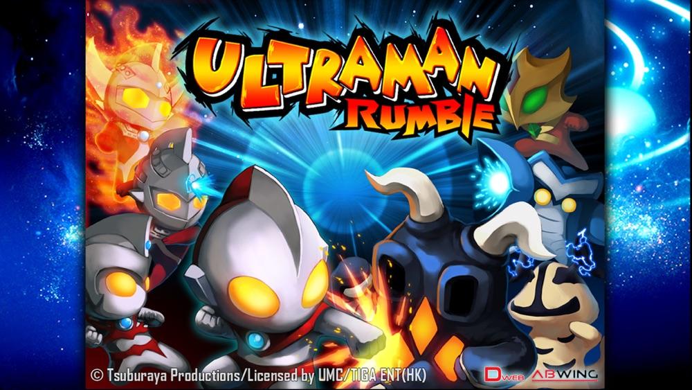 Ultraman Rumble Cheat Codes