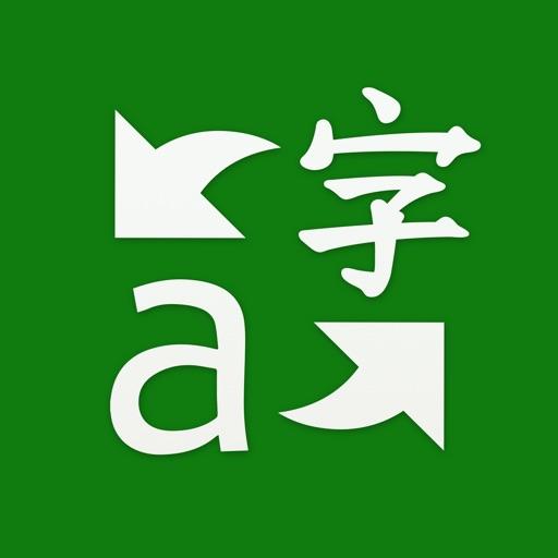 Cómo traducir páginas web de Safari en iOS translate traductor traducir sitios web Safari paginas web