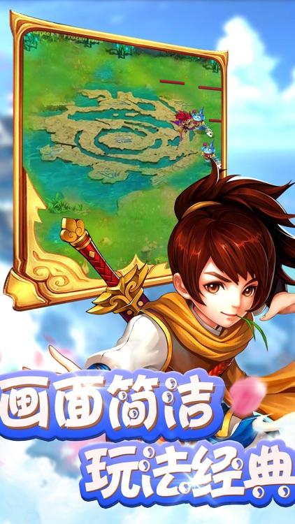 西游传世:单机 screenshot-3