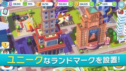 City Mania~ゆかいな仲間と街づくり~スクリーンショット2