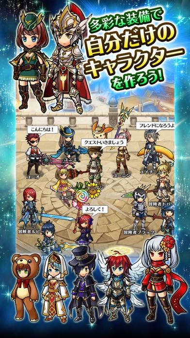 ユニゾンリーグ -リアルタイム・アバターRPG- screenshot1