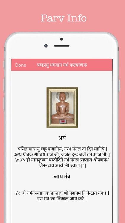 Jain Parv Calendar screenshot-4
